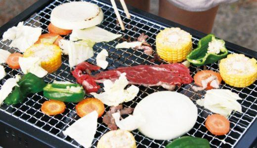 9/17(月祝)お台場潮風公園バーベキュー☆初めて参加&おひとり参加大歓迎です。
