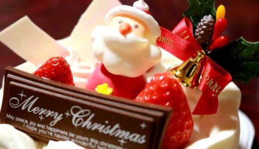 12/22(日)クリスマスパーティーin新宿☆初めて&おひとり参加大歓迎